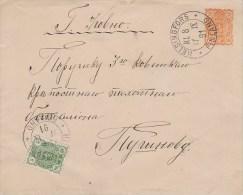 Finland; Uprated Postal Cover 1891 To Russia - Finlandia