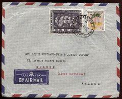 Enveloppe Congo Belgique 1959 - Belgisch-Kongo