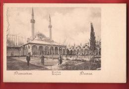 TEU-16 Damaskus Damas  Mochee Mosquée  Pioneer. Non Circulé - Syrie