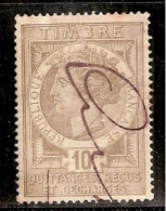 FRANCE TIMBRE  FISCAL   OBLITERE - Revenue Stamps