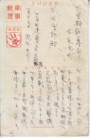 JAPANESE  MILITARY CARD  CENSORED  (o) - Burma (...-1947)
