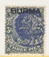 JAPANESE  OCCUP.  B URMA  1N1  (o)   HENZADA  TYPE  I - Burma (...-1947)