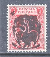 JAPANESE  OCCUP.  B URMA  1N 10  (o)  SIGNED    HENZADA  TYPE  I - Burma (...-1947)
