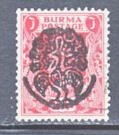 JAPANESE  OCCUP.  B URMA  1N 41  (o)  SIGNED    MYAUNGMYA  TYPE  II - Burma (...-1947)