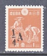 JAPANESE  OCCUP.  B URMA  2 N 4  ** - Burma (...-1947)