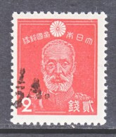 JAPANESE  OCCUP.  B URMA  2 N 5  ** - Burma (...-1947)