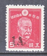 JAPANESE  OCCUP.  B URMA  2 N 7  ** - Burma (...-1947)