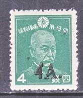 JAPANESE  OCCUP.  B URMA  2 N 9  ** - Burma (...-1947)