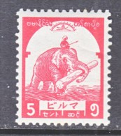 JAPANESE  OCCUP.  B URMA  2 N 44   *  FAUNA  ELEPHANT - Burma (...-1947)