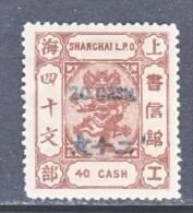 CHINA  SHANGHAI  118    * - China