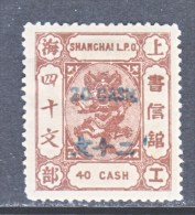 CHINA  SHANGHAI  118    * - Unused Stamps