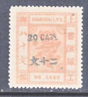 CHINA  SHANGHAI  119    * - Unused Stamps