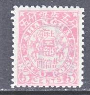 CHINA  SHANGHAI  136    * - Unused Stamps