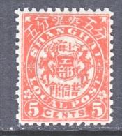 CHINA  SHANGHAI  138    * - Unused Stamps