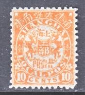 CHINA  SHANGHAI  139    * - Unused Stamps