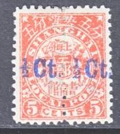 CHINA  SHANGHAI  148-9    * - China