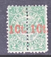 CHINA  SHANGHAI  152    * - China
