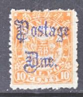 CHINA  SHANGHAI  J 11    *  SIGNED - Unused Stamps