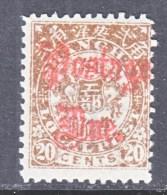 CHINA  SHANGHAI  J 13    * - Unused Stamps