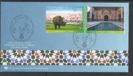 UN 2012 FDC Unisco World Heritage Africa - FDC