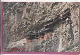 DATONG XUANKONG TEMPLE - China