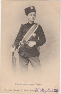CPA SERBIE SERBIA Royalty Prince George Fils Son Du Roi Pierre 1er King Peter I Uniforme Timbre Stamp 1904 - Serbie