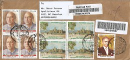 Pakistan 2014 Karachi Writers Islamia College Education Barcoded Registered Cover - Pakistan