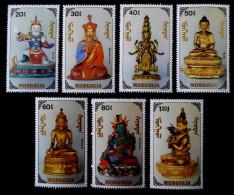 LE PANTHEON MONGOL DES DIEUX ET DEESSES 1991 - NEUFS ** - YT 1836/42 - MI 2269/75 - Mongolia