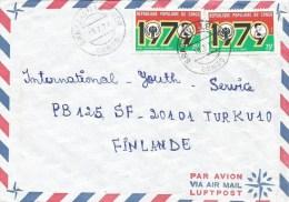 Congo 1979 Brazzaville International Year Child Cover - Congo - Brazzaville