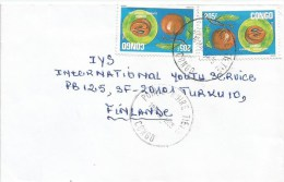 Congo 1995 Pointe Noire Tietie Gambeya Fruit 205f Cover - Congo - Brazzaville