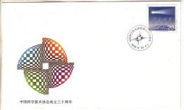 GOOD CHINA FDC 1988 - SCIENCE & TECHNOLOGY / HALLEY COMET - 1949 - ... People's Republic