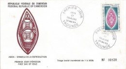 Cameroon Cameroun 1969 Yaounde Sculpture Abbia Symbol Of Reproduction Health FDC Cover - Kameroen (1960-...)
