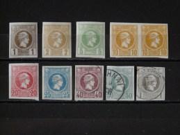 GRECE - 1886/1888 Série N° 55 / 63 **/* /o (Rare TB Voir Détail Et Scan) - Unused Stamps