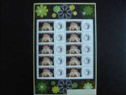 FRANCE  C' Est Une GARCON  N° 3805 A COTE 40 EUROS - Gepersonaliseerde Postzegels (MonTimbraMoi)