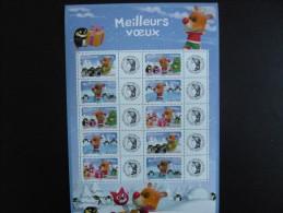 FRANCE MEILLEURS VOEUX N° F  3986 A COTE 50 EUROS - Gepersonaliseerde Postzegels (MonTimbraMoi)