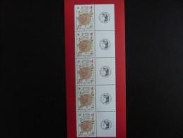 FRANCE COCHON N° F  4001 A COTE 30 EUROS - Gepersonaliseerde Postzegels (MonTimbraMoi)