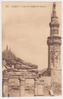 CPA SYRIE DAMAS L'Arc De Triomphe Et Le Minaret N° 515 - Syrie