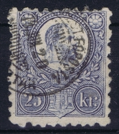 Hongrie / Ungarn: 1871, Yv Nr 12 Used Obl Signed/ Signé/signiert/ Approvato - Hungary