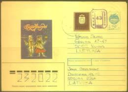 LATVIA Cover Bedarfsbrief 061 1992 POSTAL HISTORY - Latvia