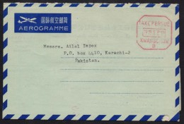 CHINA Postal History Aerogramme Old Meter Mark TAXE PERCUE Cover Used 8.3.1979 KWANGCHOW 8 - 1949 - ... Volksrepublik