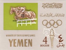 Yemen Hb Michel 32 - Yemen