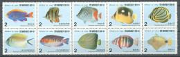 113 FORMOSE 1986 - Poisson (Yvert 1552/56) Neuf ** (MNH) Sans Trace De Charniere - 1945-... République De Chine