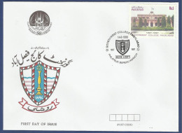 PAKISTAN 1998 MNH FDC FIRST DAY COVER CENTENARY OF GOVERNMENT COLLEGE FAISALABAD EDUCATION KNOWLEDGE PUBLIC COLLEGE FLAG - Pakistan