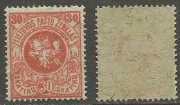 LITAUEN Lietuva Lithuania 1919 Michel 33 * - Litauen