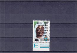 Santé - Infirmière - Zaïre - Timbre Non émis De 1992 - Avec Surcharge Renversée - Zaïre