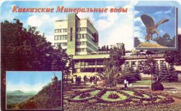 USED PHONE CARDS   ROSSIA   STAVROPOL 25 ED ( 1998 ) - Russia
