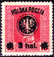 POLAND 1918 Lublin Fi 21 Mint Hinged Signed Korszen - Unused Stamps