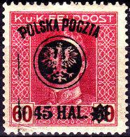 POLAND 1918 Lublin Fi 24 Mint Hinged Signed Korszen Creased - Ongebruikt