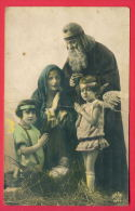 157784 / Angel , Ange , Engel VEIL WOMAN , OLD MAN , DOLL THE BIRTH OF CHRIST - DEDE 1577 - Angeles