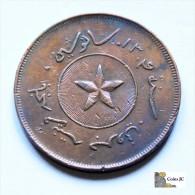 Brunei - 1 Cent - 1886 - Brunei